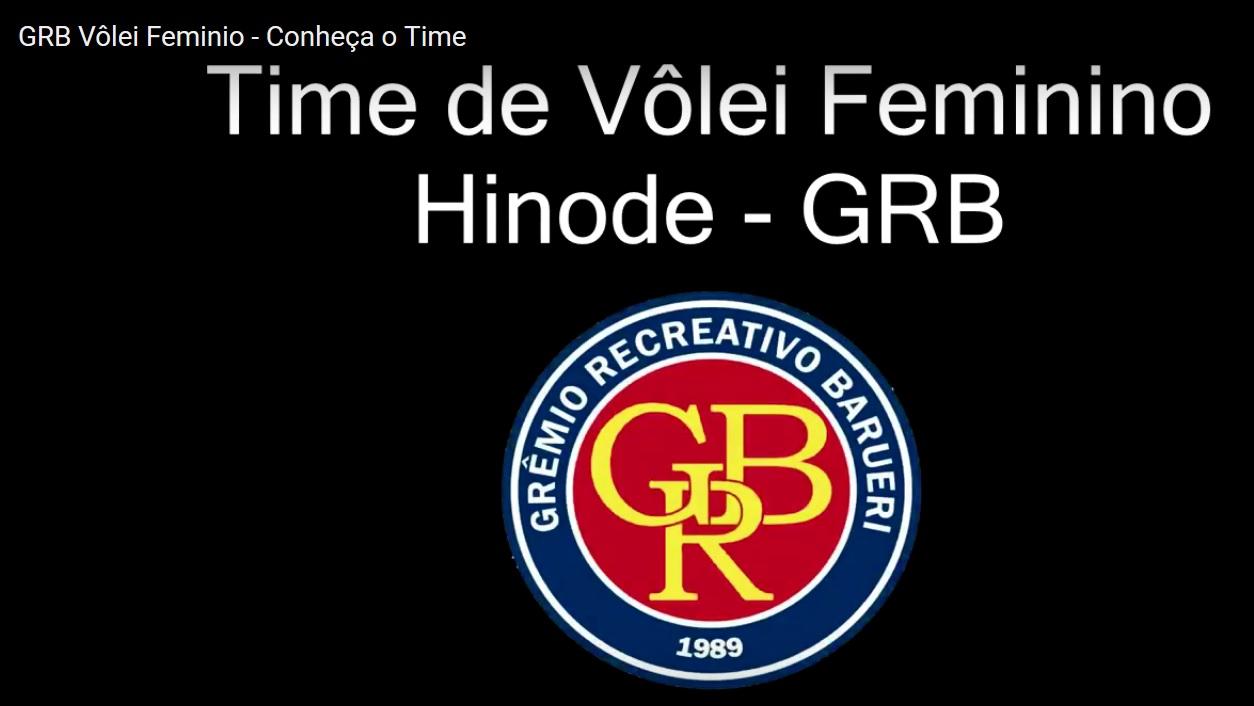 Time Hinode GRB – Conheça nossas atletas.